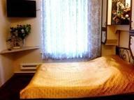 Сдается посуточно 1-комнатная квартира в Ялте. 0 м кв. Садовая улица, д. 14