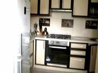 Сдается посуточно 1-комнатная квартира в Ялте. 0 м кв. Садовая улица, д. 12