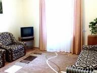 Сдается посуточно 2-комнатная квартира в Ялте. 0 м кв. Садовая улица, д. 14