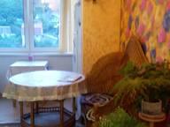 Сдается посуточно 2-комнатная квартира в Туапсе. 0 м кв. Фрунзе улица, д. 5