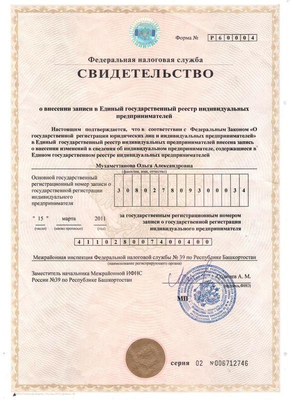 Поликлиника 50 москва шкулева официальный сайт запись